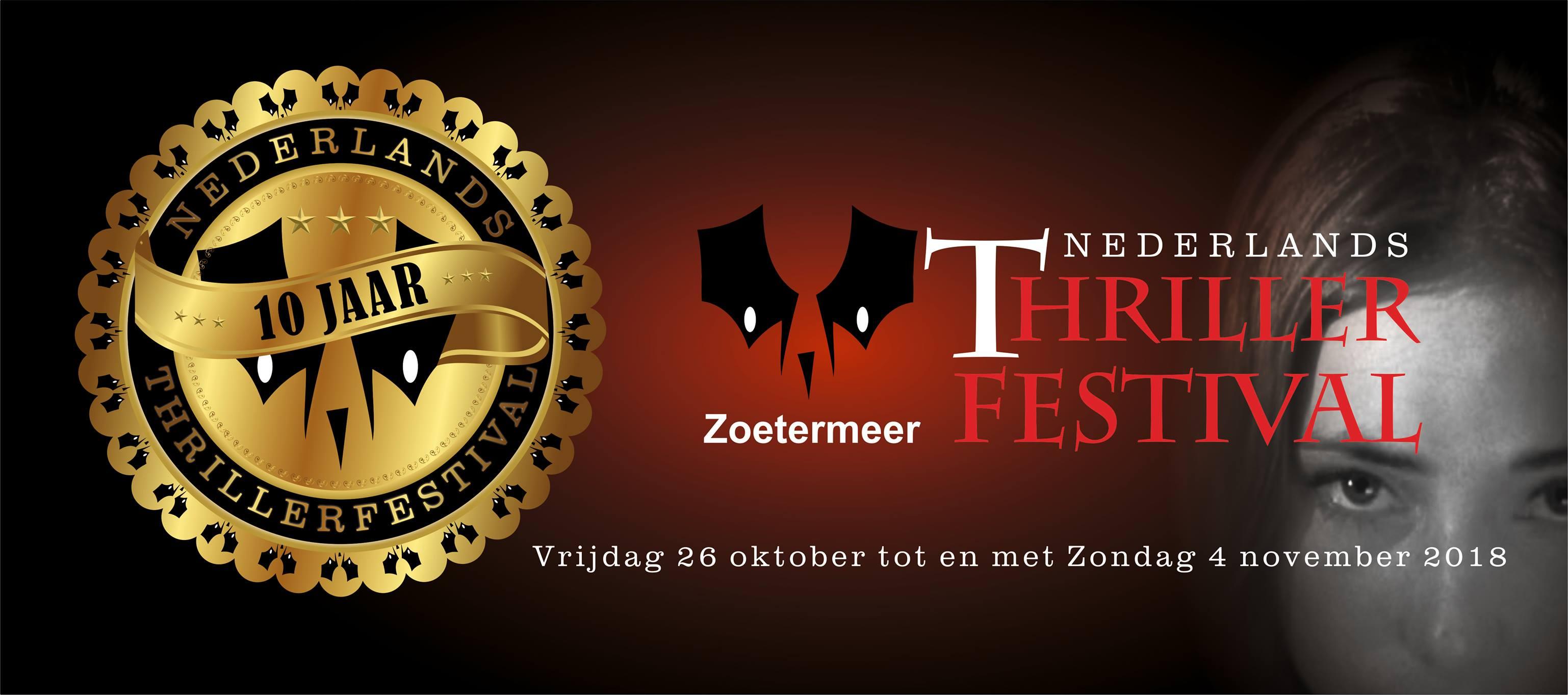 Suzanna Esther op het Nederlands Thriller Festival in Zoetermeer